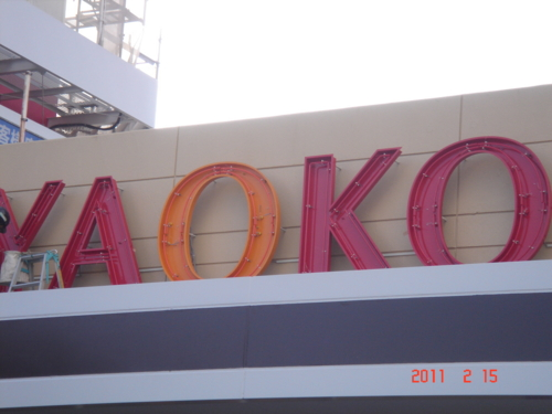 f:id:andomasakazu:20110217190413j:image