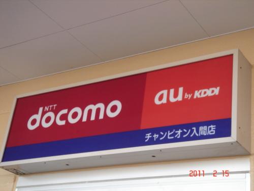 f:id:andomasakazu:20110217190415j:image