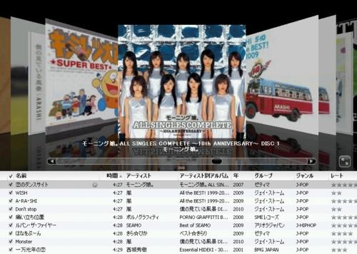 f:id:andomasakazu:20110226183529j:image
