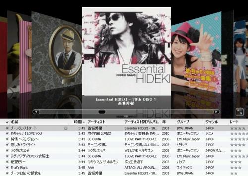 f:id:andomasakazu:20110226183530j:image
