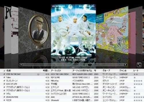 f:id:andomasakazu:20110226183531j:image