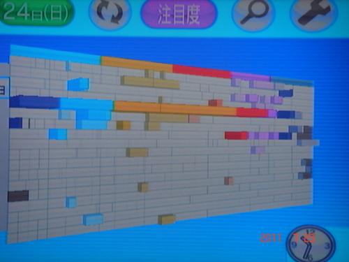 f:id:andomasakazu:20110726171916j:image