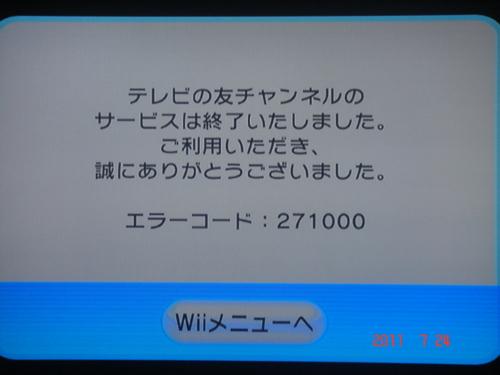 f:id:andomasakazu:20110726171917j:image