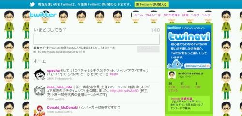 f:id:andomasakazu:20110928183301j:image