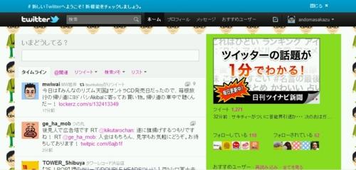 f:id:andomasakazu:20110928183303j:image