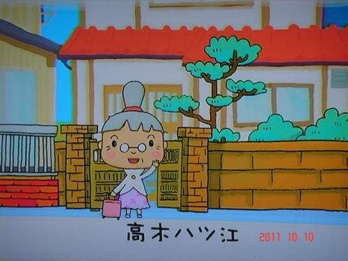 f:id:andomasakazu:20111014201255j:image