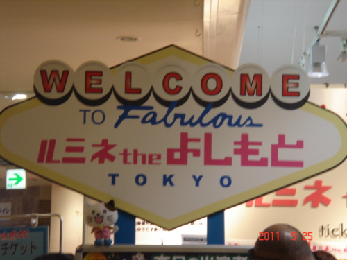 f:id:andomasakazu:20111029180420j:image
