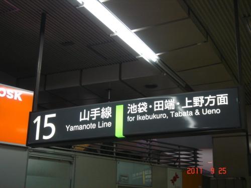 f:id:andomasakazu:20111029180425j:image