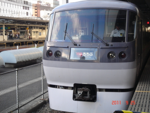 f:id:andomasakazu:20111029180428j:image