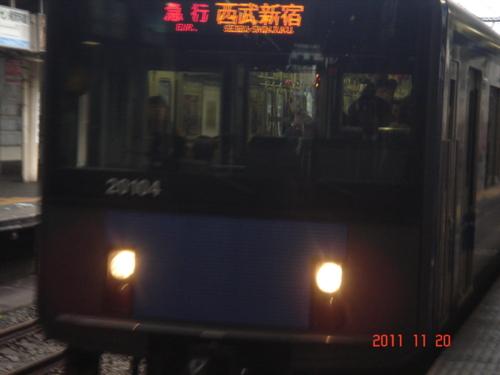 f:id:andomasakazu:20111225193347j:image