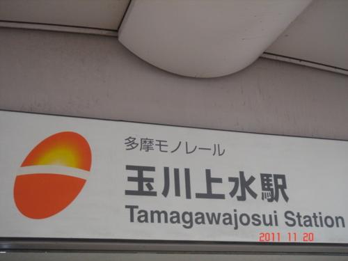 f:id:andomasakazu:20111225193349j:image