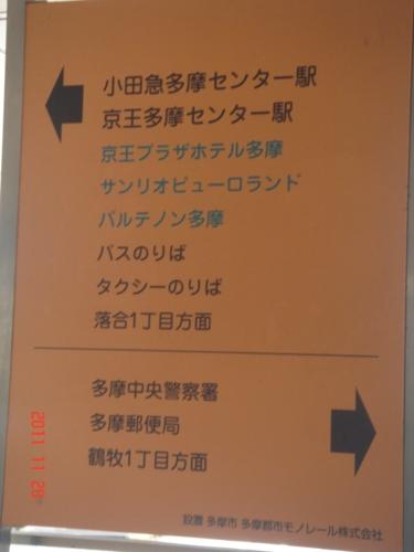 f:id:andomasakazu:20111225193351j:image
