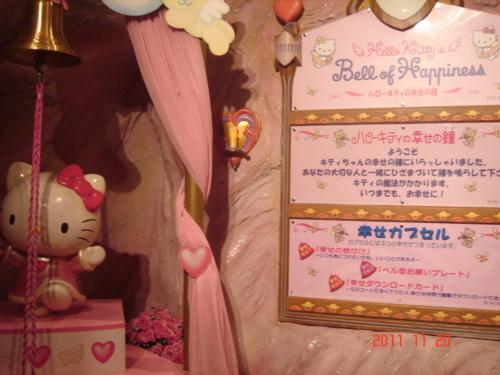 f:id:andomasakazu:20111225195357j:image