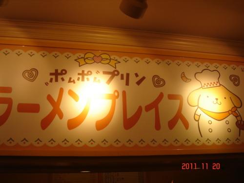 f:id:andomasakazu:20111225195405j:image