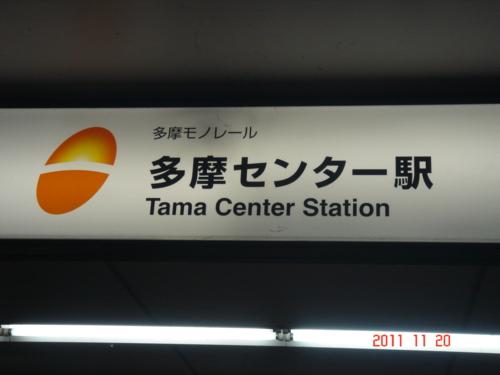 f:id:andomasakazu:20111225200551j:image