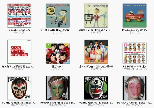 f:id:andomasakazu:20120113202021j:image