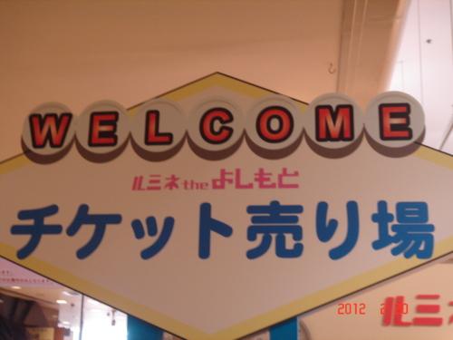 f:id:andomasakazu:20120313192612j:image