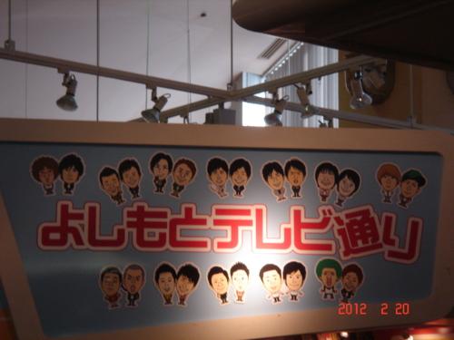 f:id:andomasakazu:20120313192613j:image