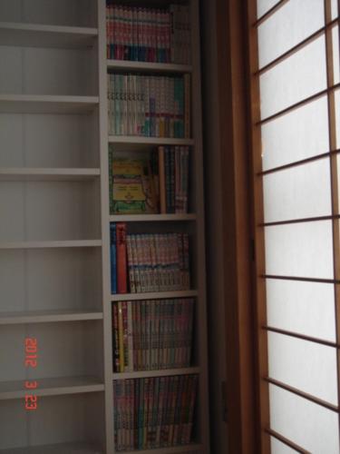 f:id:andomasakazu:20120323134827j:image