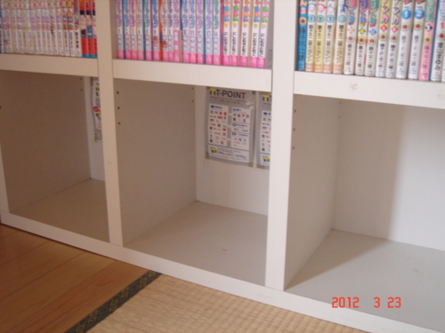 f:id:andomasakazu:20120323134828j:image
