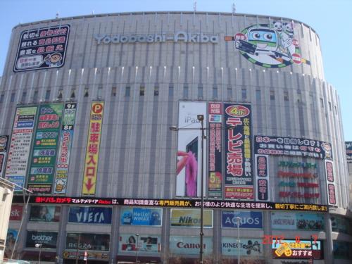 f:id:andomasakazu:20120427193815j:image