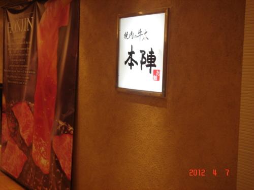f:id:andomasakazu:20120427193818j:image