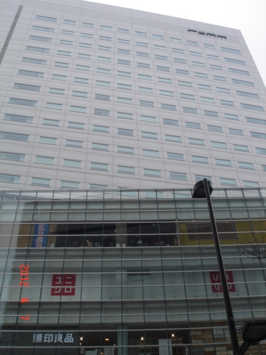 f:id:andomasakazu:20120427193820j:image