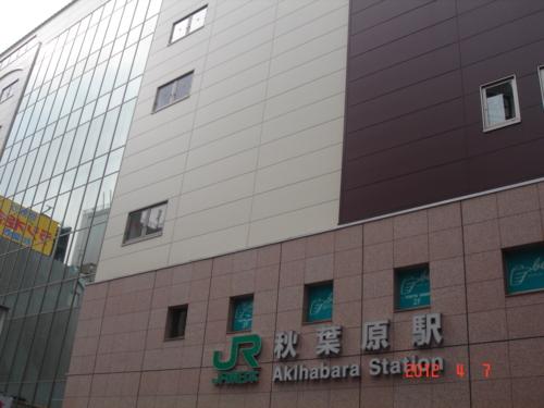 f:id:andomasakazu:20120427193822j:image