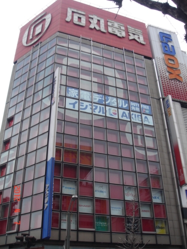 f:id:andomasakazu:20120427193825j:image