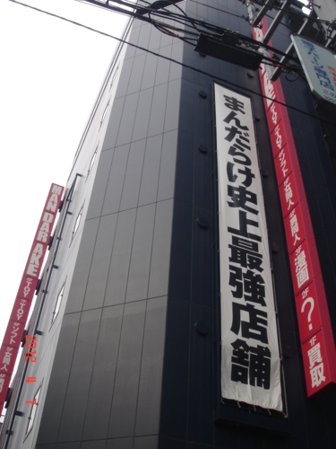 f:id:andomasakazu:20120427193830j:image