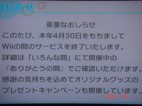 f:id:andomasakazu:20120518175949j:image