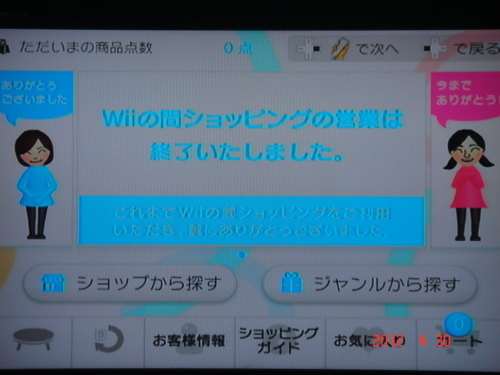 f:id:andomasakazu:20120518175953j:image