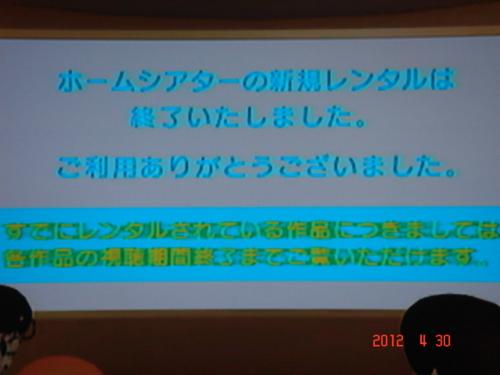 f:id:andomasakazu:20120518175955j:image