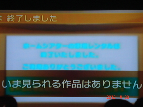 f:id:andomasakazu:20120518175956j:image