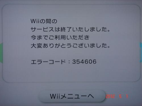 f:id:andomasakazu:20120518175958j:image