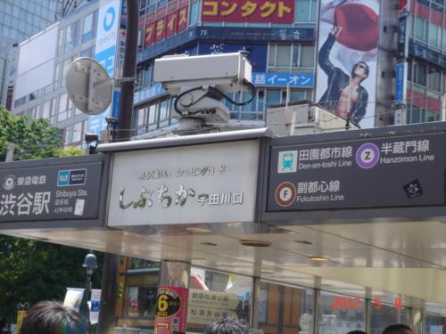 f:id:andomasakazu:20120526200649j:image