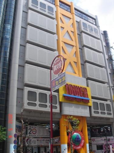 f:id:andomasakazu:20120526200655j:image