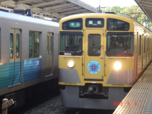 f:id:andomasakazu:20120526201642j:image