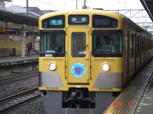 f:id:andomasakazu:20120628182939j:image