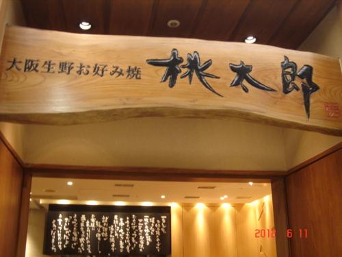 f:id:andomasakazu:20120628183121j:image