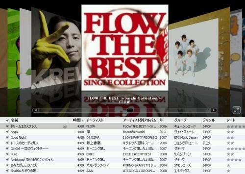 f:id:andomasakazu:20120707165614j:image