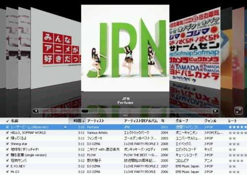 f:id:andomasakazu:20120707165616j:image