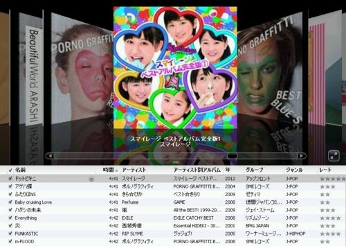 f:id:andomasakazu:20120811131707j:image