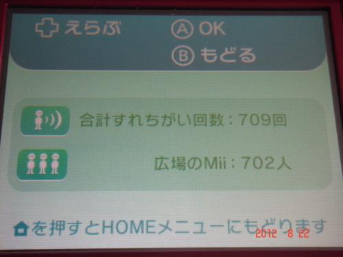 f:id:andomasakazu:20120831162012j:image