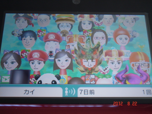 f:id:andomasakazu:20120831162013j:image