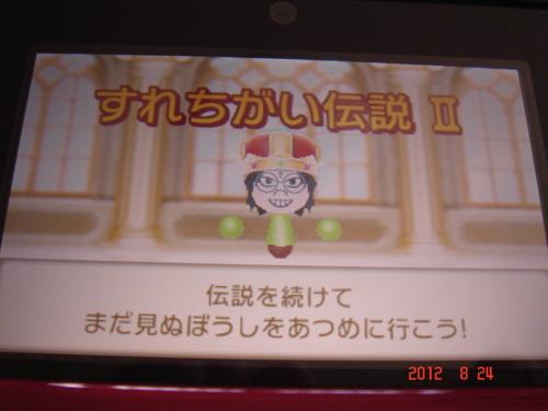 f:id:andomasakazu:20120831162014j:image