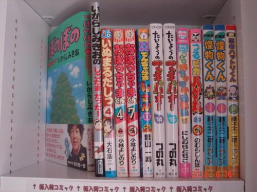 f:id:andomasakazu:20120831162725j:image
