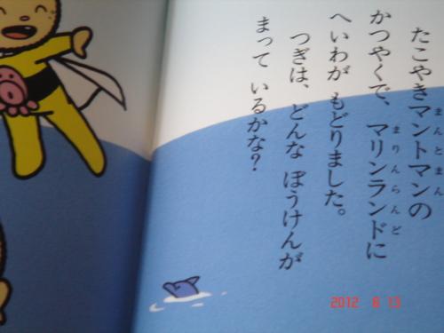 f:id:andomasakazu:20120831162727j:image