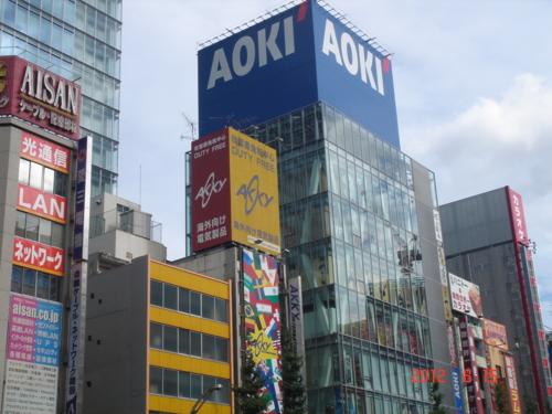 f:id:andomasakazu:20120914194340j:image