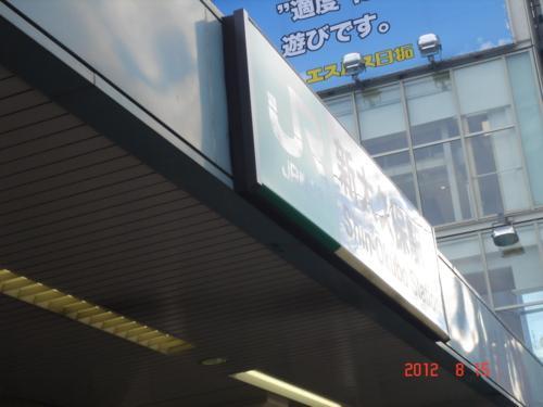 f:id:andomasakazu:20120914194947j:image